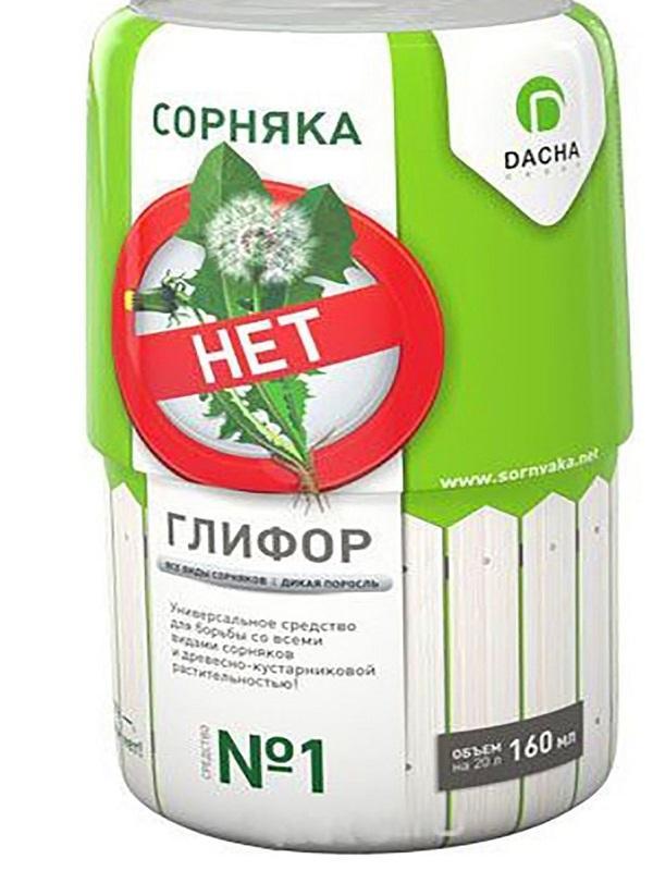 Применение гербицида глифор: правила и отзывы