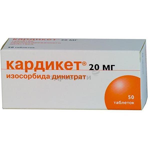 Препарат: кардикет ретард в аптеках москвы