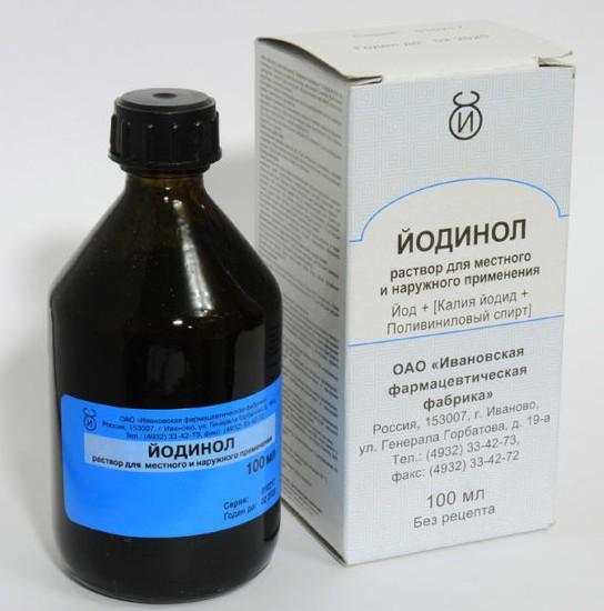 Йодопирон