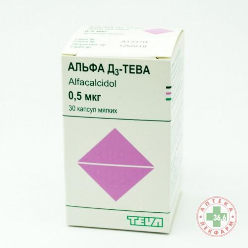 Особенности применения препаратов на основе альфакальцидола