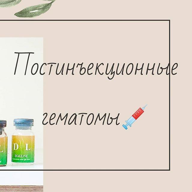 Сульфур йодатум - инструкция по применению - буарон