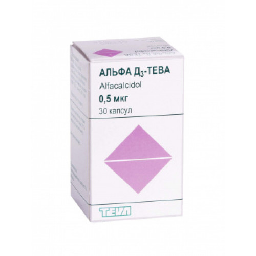 Отзывы о препарате альфа д3-тева