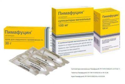 Пимафуцин свечи, таблетки, крем — инструкция по применению и отзывы