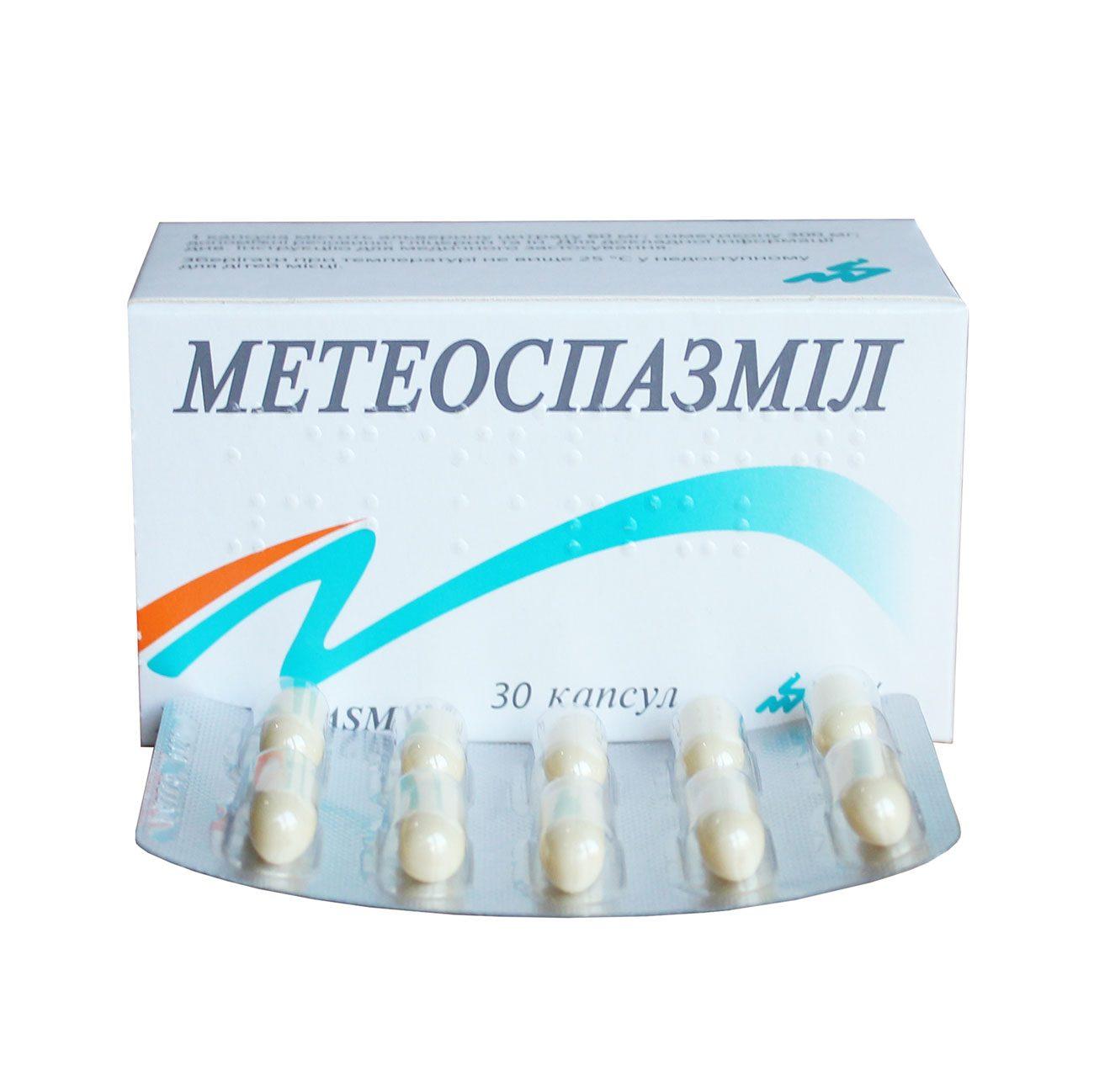 Лекарство метеоспазмил: как принимать и от чего помогает