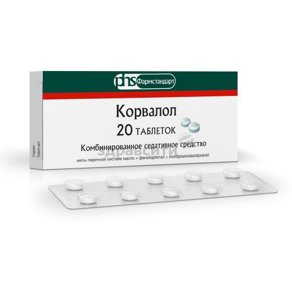 Корвалол (corvalol) в таблетках. инструкция по применению, цена, отзывы