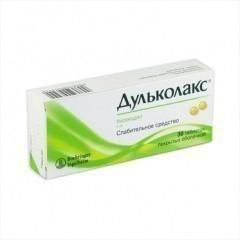 Препарат: дульколакс в аптеках москвы