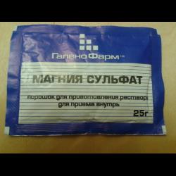 Сульфат магния для очищения кишечника, отзывы