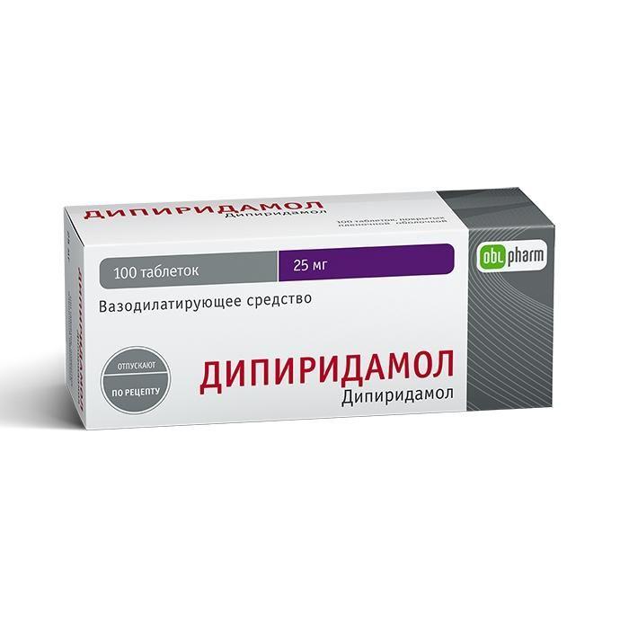 Тиклопидин (ticlopidine), инструкция по применению