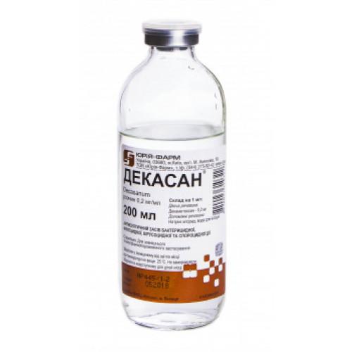 Декасан для інгаляцій небулайзером – інструкція щодо застосування дорослим і дітям | застуда - народні засоби лікування