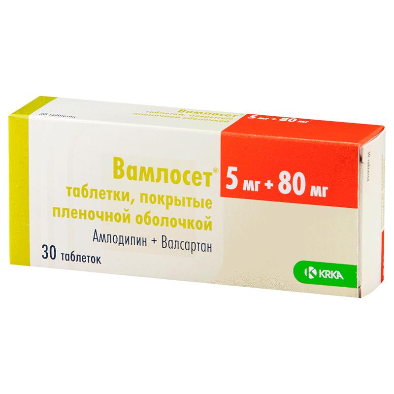 При каком давлении применяют препарат нормодипин и его аналоги
