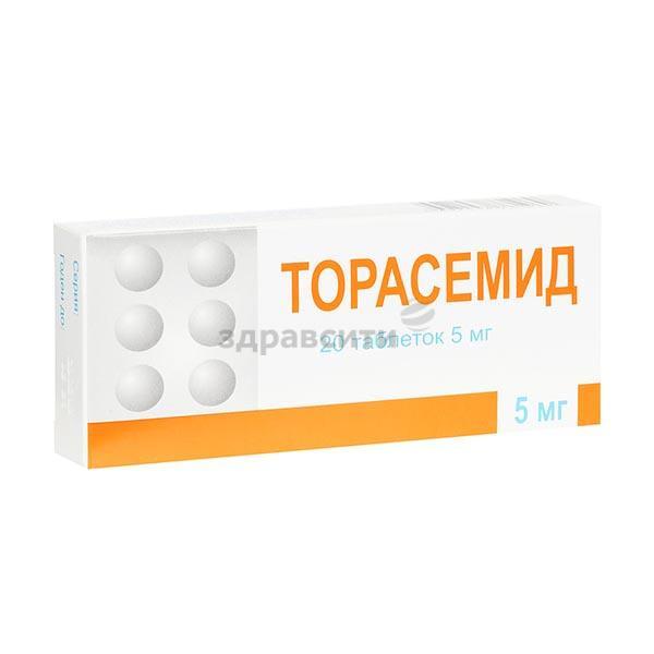 Показания к применению препарата торасемид: побочные эффекты и аналоги