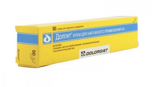 Долгит крем в желтой упаковке – для чего применять и как это правильно делать?