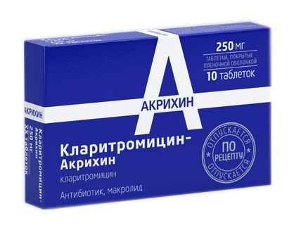 Кларитромицин 500 мг: состав, показания и противопоказания, дозировка