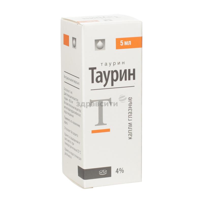 Таурин — глазные капли, цена, инструкция по применению, отзывы