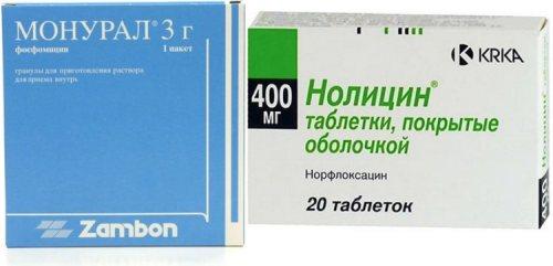 Фосфомицин: инструкция по применению, цена, отзывы и аналоги