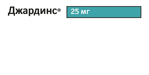 Эмпаглифлозин инструкция по применению цена отзывы аналоги