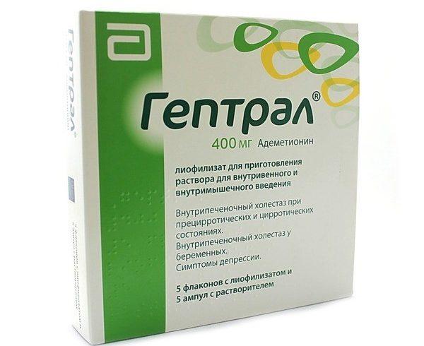 Гептрал таблетки и ампулы: инструкция по применению и отзывы людей