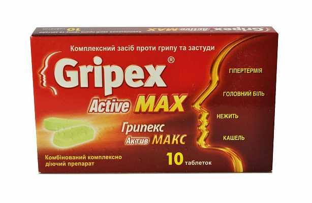 Гриппекс - инструкция по применению