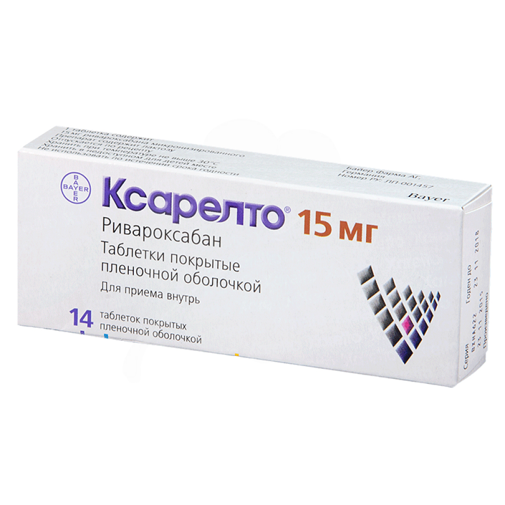Топ 13 препаратов-заменителей ксарелто: список более дешевых аналогов