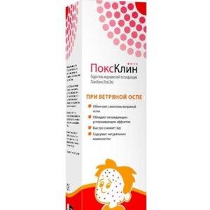 Vetryanka-chem-obrabatyvat - запись пользователя алина (hlebushek) в сообществе здоровье - от трех до шести лет в категории аллергия и прочие высыпания - babyblog.ru