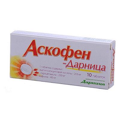 """Таблетки """"аскофен"""": инструкция по применению, аналоги и отзывы"""