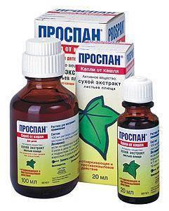 Лекарство от влажного кашля геделикс