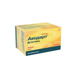 Препарат: аводарт в аптеках москвы