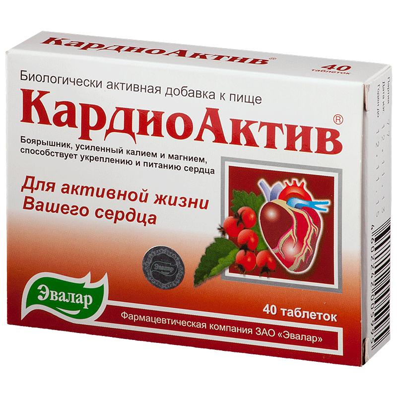 Кардиоактив таурин для сердца – состав таблетки, применение, аналоги