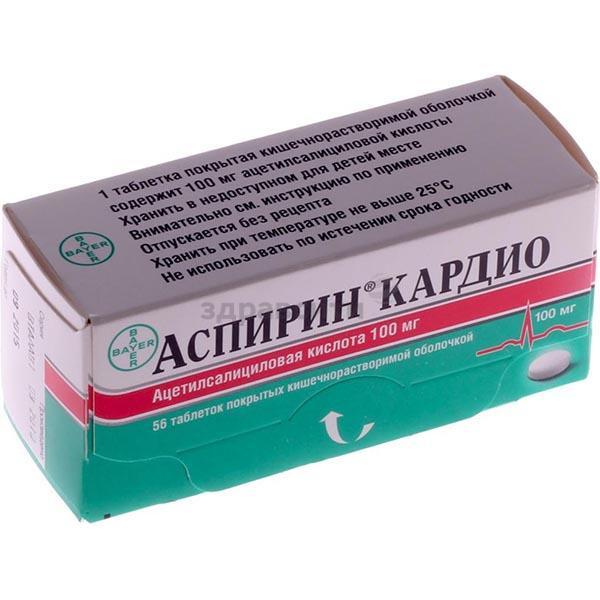 Аспирин таблетки инструкция по применению цена отзывы аналоги цена