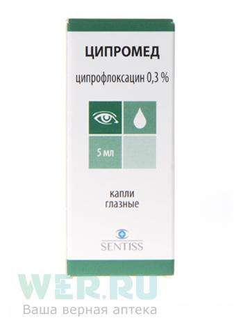 Ципромед (cipromed) ушные капли. цена, инструкция по применению, аналоги