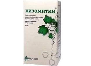 Кетопротектор визомитин
