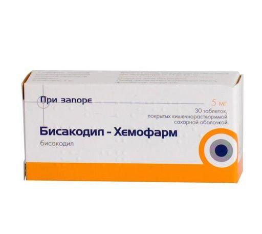 Бисакодил таблетки