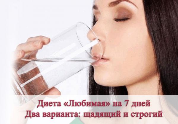 Питание в помощь зрению: диета для глаз