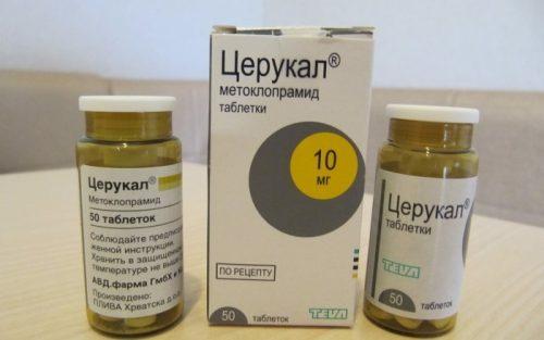 Церукал – раствор, таблетки