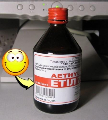 Как развести асептолин с водой для компресса