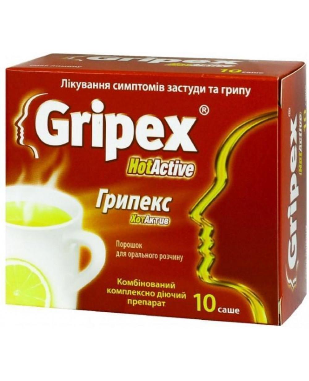 Гриппекс