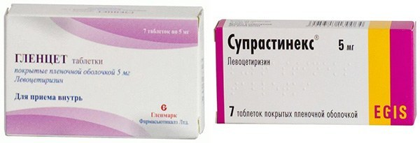Ксизал (левоцетиризин)