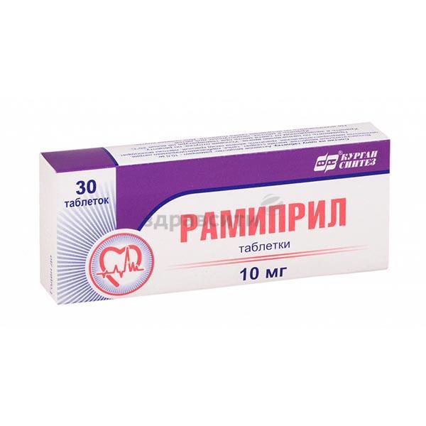 Препарат рамиприл: инструкция по применению