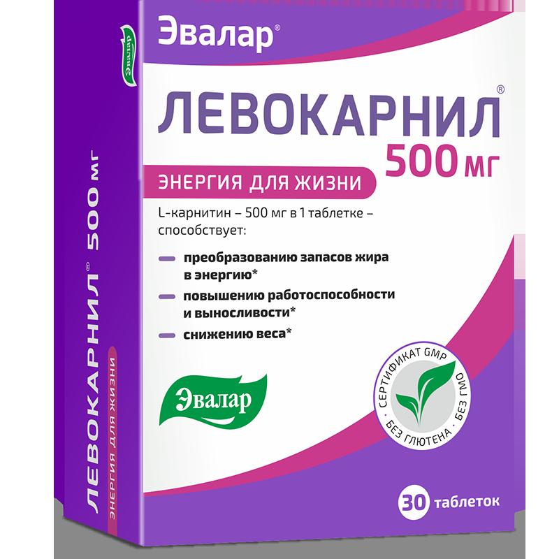 Можно ли купить «л-карнитин» в аптеке? инструкция и отзывы о препарате. аналоги
