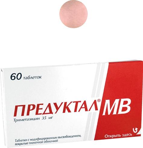 Предуктал мв 35мг 60 таблеток м/в инструкция по применению