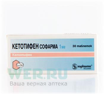 Таблетки кетотифен: инструкция по применению