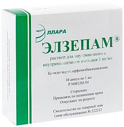 Элзепам – инструкция по применению, отзывы, цена, аналоги, таблетки