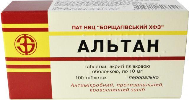 Таблетки альтан. инструкция по применению, отзывы, свойства