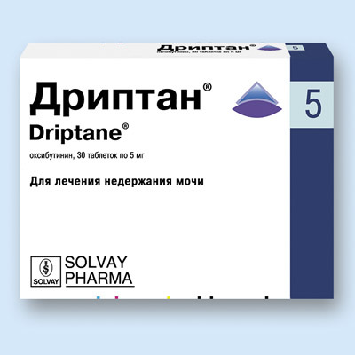 «сибутин»: инструкция к препарату, описание и отзывы