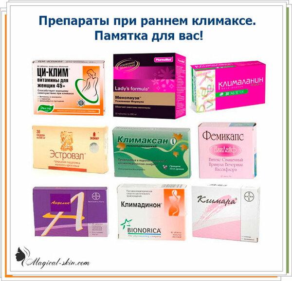 Таблетки при климаксе — обзор популярных препаратов для женщин