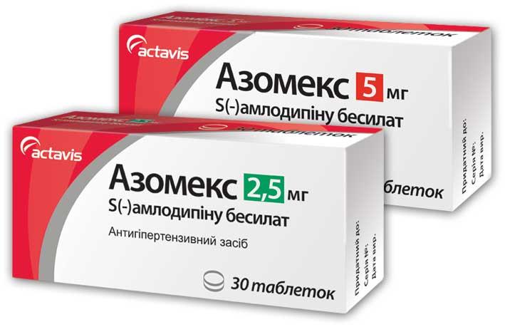 Семлопин: состав, показания, дозировка, побочные эффекты