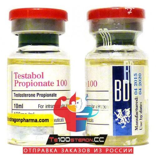 Тестостерон пропионат: инструкция по применению, цена, аналоги