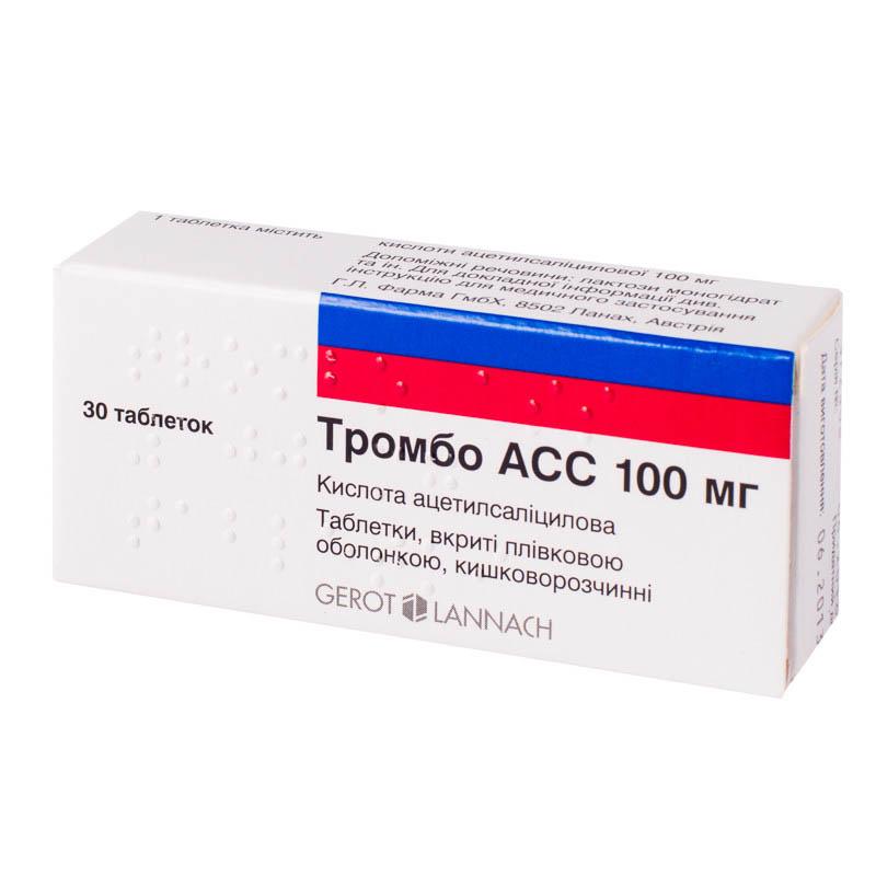 Декстрометорфан