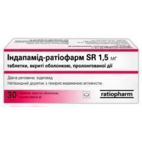 Аналоги таблеток индапамид