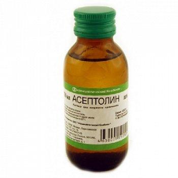 Асептолин: инструкция по применению, аналоги, цена, отзывы